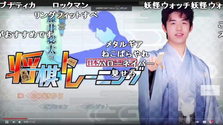 【ch】うんこちゃん『ゲーム探す人(1枠目)』【2021/01/27】