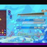 ぷよぷよeスポーツ 100万