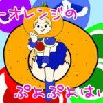 ぷよぷよeスポーツ 初心者脱却への道 ラフィチャレンジ 第33夜