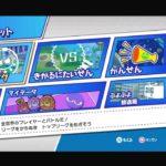 ぷよぷよeスポーツ PS4 日課なのでぷよぷよ5連勝87日目