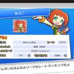 【ぷよぷよeスポーツ】おっさん部!まったり【Switch】