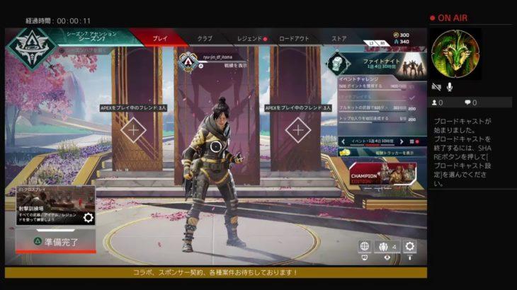 龍神eスポーツ YouTube配信テスト