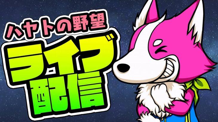 猫に日本語を教えるゲーム