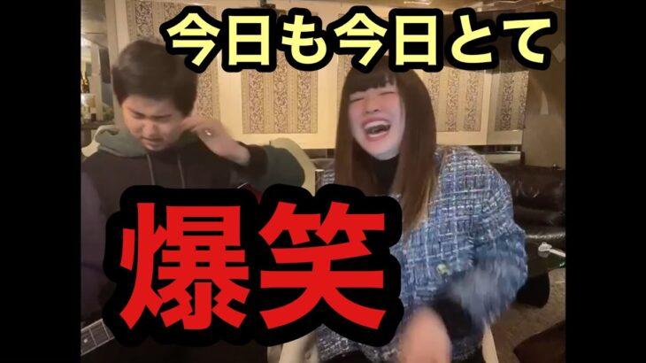 【爆笑】ツッコミ先行ゲーム