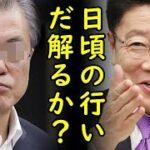 日本のポケモンゲームを丸パクリしたのは中国だ!ポケモンの丸パクリした会社は某国企業ではないと某国人が主張w【カッパえんちょー】
