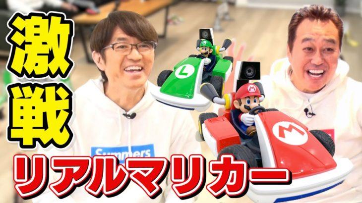 【ゲーム実況】マリカーホームサーキット初体験してみた結果、色々わかった!