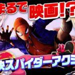 【ほぼ映画】スパイダーマンのゲームがスタイリッシュアクションすぎた!!!