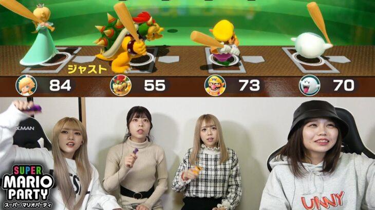 【罰ゲーム】負けたらソロダンス披露!絶対に負けれられないマリオパーティー