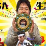 【ゲームトライアスロン】ホームステイアキラ 生誕祭配信【耐久】