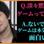 中村悠一とマフィア梶田の普段のゲームスタイルは?ゲーム好きな人は皆納得する結論に注目【声優ラジオ】