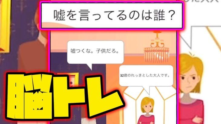 ★冬休みの今こそ能トレ!~ブレインドムゲーム実況!~★