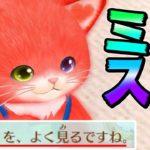 ネコに放送禁止級の言葉を覚えさせるゲームで大事故にwww【ネコトモ】【すとぷり】