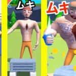 チョップでガリを鍛えるゲームで筋肉の進化が早すぎるww【 Break The Sun 】