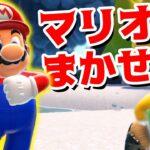 【ゲーム遊び】#01 フューリーワールド マリオにまかせろ! 困ってるクッパJrと一緒に暴走クッパを止めに行くぞ!【アナケナ&カルちゃん】Super Mario Fury World