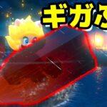 【ゲーム遊び】#05 フューリーワールド マリオのギガぶき! クッパを利用していくぞ【アナケナ&カルちゃん】Super Mario Fury World