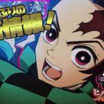 【ヒノカミ血風譚】ついにゲーム内容が判明した!!!1年ぶりの最新情報!【鬼滅の刃】