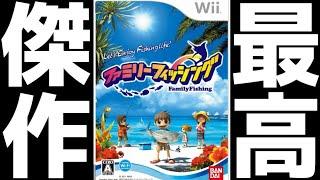 【生放送】10年前に発売した伝説の釣りゲームで全種類制覇まで全力配信!!【ファミリーフィッシング】