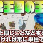 【12王国の玉座】バッティング!バッティング!バッティング!【ボードゲーム】