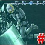 優しいグノーシア『 宇宙人狼ゲーム グノーシア 』#22
