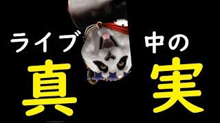 【ロイヤルパンダ】2/27日のライブダイジェストです!【オンラインカジノ】