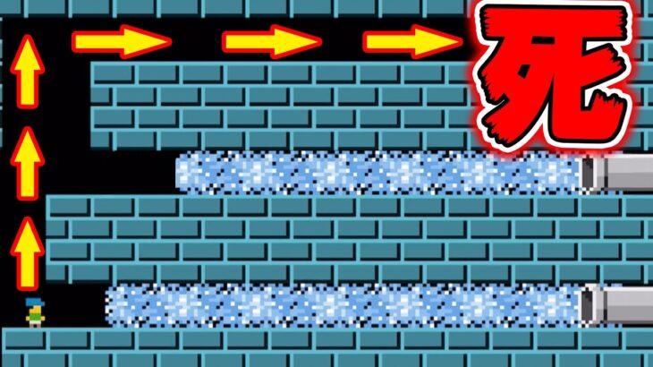 【超絶鬼畜】激ムズ即死を売りにしたマリオ風ゲームが想像を超える鬼畜ゲーなんだが#3【バカゲー,ましゅるむ】