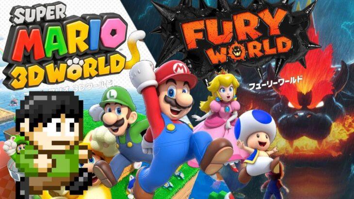 マリオ3Dワールド+フューリーワールドやります!他のゲームもやるかも