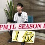第3回_プロeスポーツチーム『原宿STREET GAMERS』ミニ番組先行公開