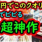 【ファミコン】500円でこのクオリティのゲームが遊べる!ディスクシステム神作 7選
