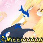 【マイクラ】多すぎぃ!敵!!クラフト #51 ~変態ざめ式罰ゲーム~【ゆっくり実況】