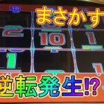 【メダルゲーム実況】目指せ一撃配当!ゆるハラスロット紀行 #6