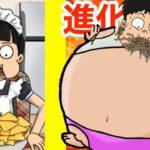 進化した食べ物が現れて人間やめはじめる大食いゲーム#8【 Food Fighter Clicker 】