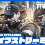 #8【兄者】アニコフ2021 Escape From Tarkov LIVE【2BRO.】