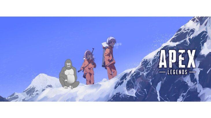 【Apex Legends】レイド君とゴリラさんでランク!【ゲーム配信】
