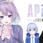 【Apex Legends】リベンジさせてー!深夜ランク!【ゲーム配信】