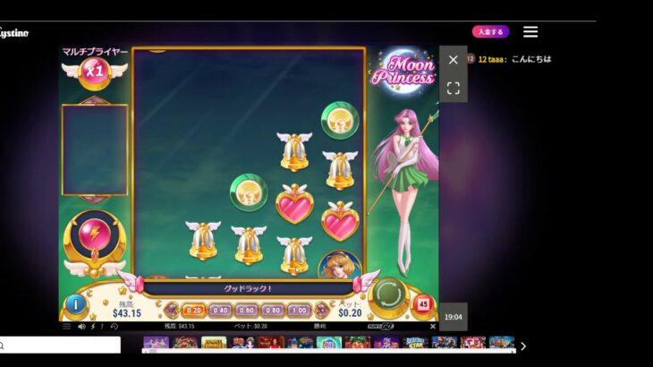 オンラインカジノ BJ  バカラ