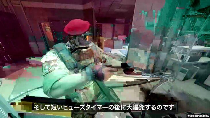 『レインボーシックス シージ』「Crimson Heist」ゲームプレイトレーラー