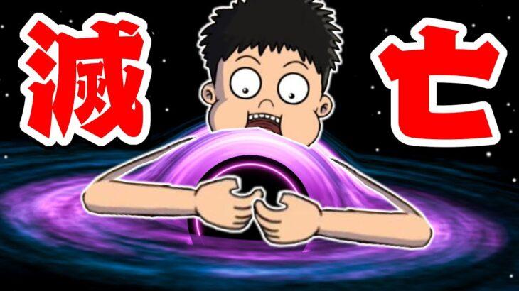 【劇場版】大食いファイター、滅亡へのカウントダウン。【ぐち男・ぐち郎のゲーム実況】Food Fighter Clicker