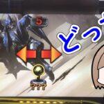 【メダルゲーム】ハイエナして増やしたメダルでがっぽり寿司に挑戦する話 第⑩話【グランドクロス モンスターハンターG】