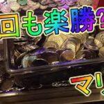 【果てしない挑戦】メダルゲームのJPと収支増減だけで100万貯金箱をカンストさせる企画! #11