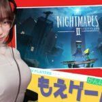 【ホラゲ】Little Nightmares2 リトルナイトメア2 #1【#伊織もえのゲーム配信】