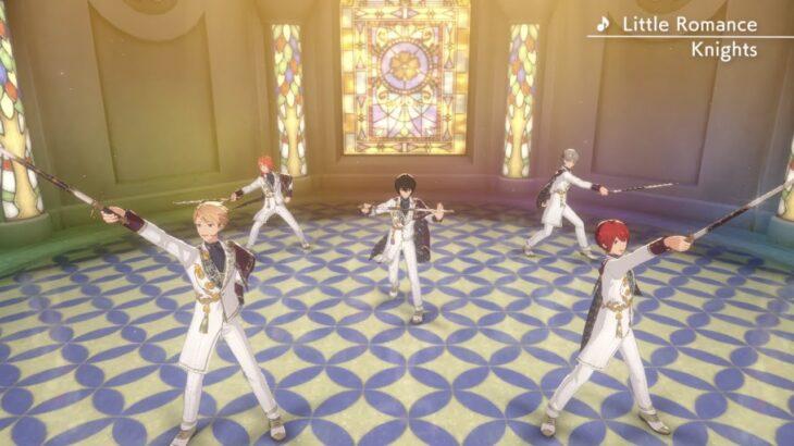 あんさんぶるスターズ!! Music ゲームサイズMV「Little Romance」
