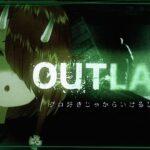 【OUTLAST】めちゃくちゃ怖いゲームって本当?【#鬼灯わらべ/のりプロ所属】