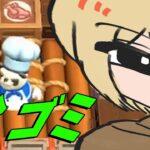 バイト経験のないゴミはゲーム内でも酷かった – Overcooked【KUN】