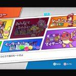 PS4版 ぷよぷよeスポーツ 再開