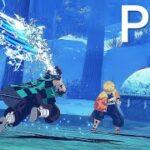 鬼滅の刃 ヒノカミ血風譚 – 最初ゲームプレイ映像(PS5ゲームプレイデモ)PS5/PS4/スイッチ