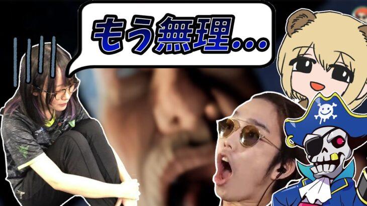 このホラーゲーム、何かがおかしい。【Pacify】はつめ/kun/Mondo/sovault