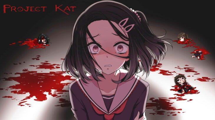 「危険な儀式」を描いたホラーゲームが凄い『Project Kat』