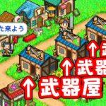 RPG世界の村長になって勇者たちを育てるゲームが面白過ぎた #1