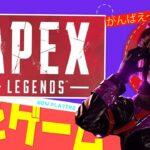 【RagePartyとCRカップを目指して】Apex Legends【#伊織もえ ゲーム配信】