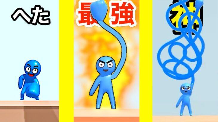 腕を伸ばしまくってロケットパンチで敵をぶっ飛ばすゲーム【 Rocket Punch 】